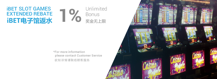 iBET Slot Games Extended Rebate 1% Unlimited Bonus