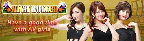 Malaysia Live Casino AG(Asia Gaming) New Releases Slot Game in iBET