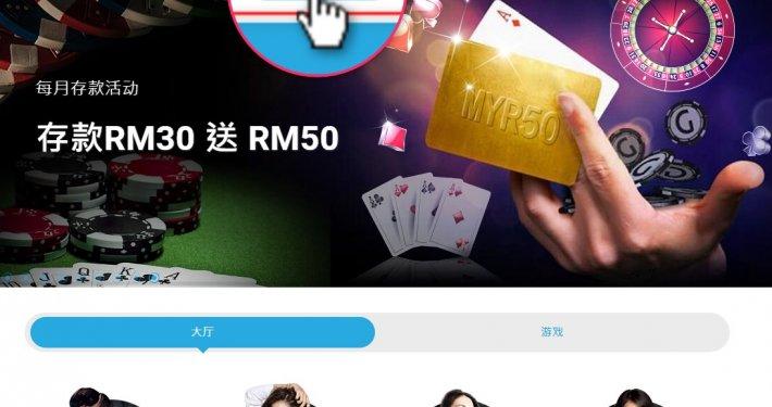 watch casino online online casono