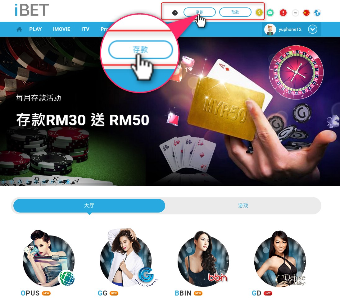 Free Bet No Deposit Roulette