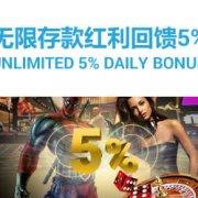 Mobiele online casino maleisië