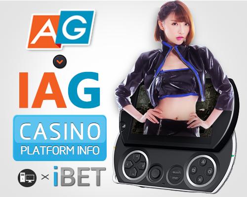iBET Online Casino ─ iAG Platform Information   iBET