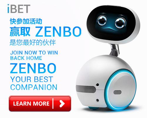 iBET Online Casino Lucky Draw ASUS ZENBO   iBET