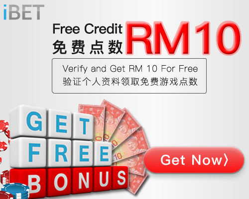 iBET New Register Free Credit RM10